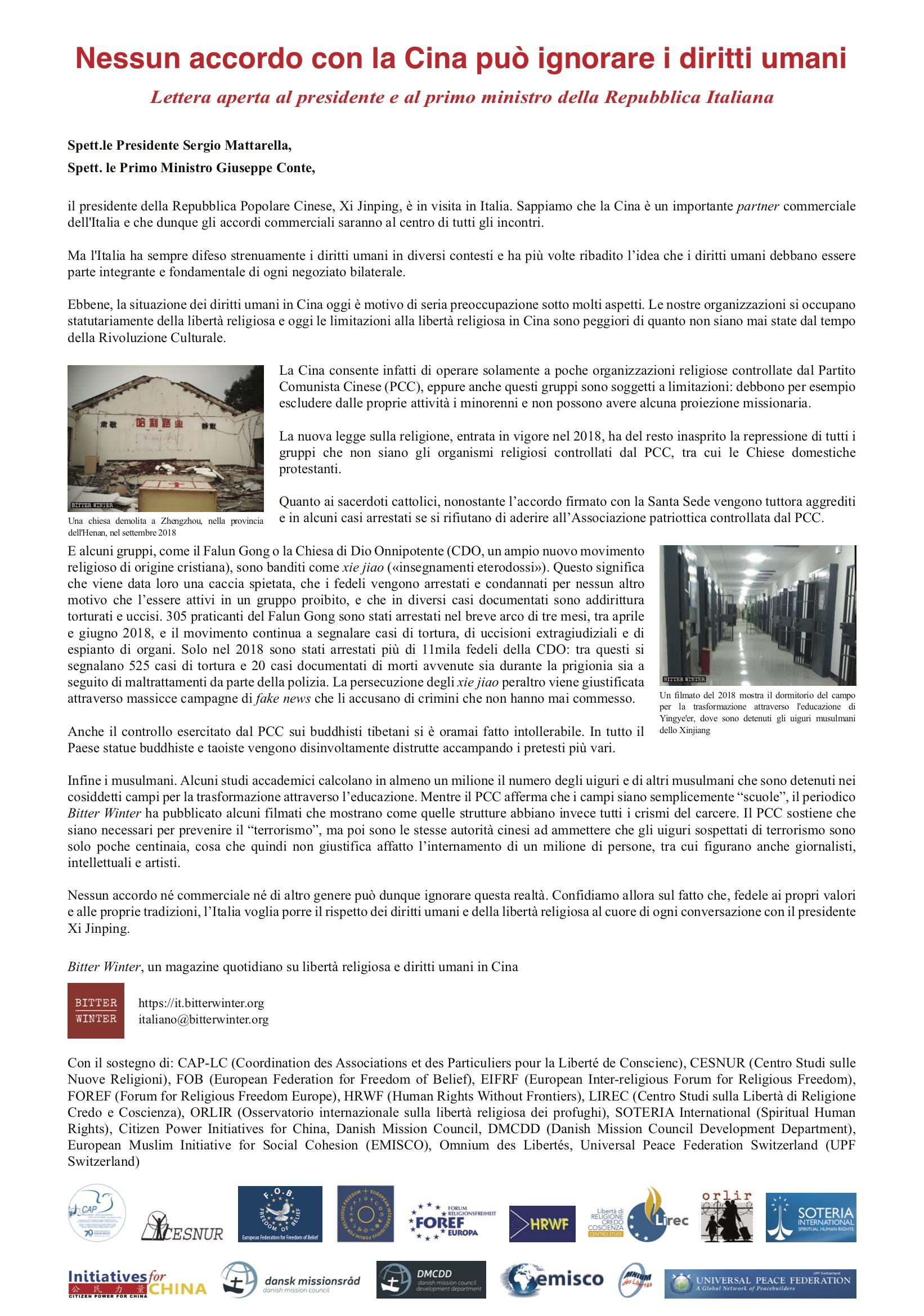 Lettera aperta delle OGN al Presidente cinese Xi Jinping sui diritti umani