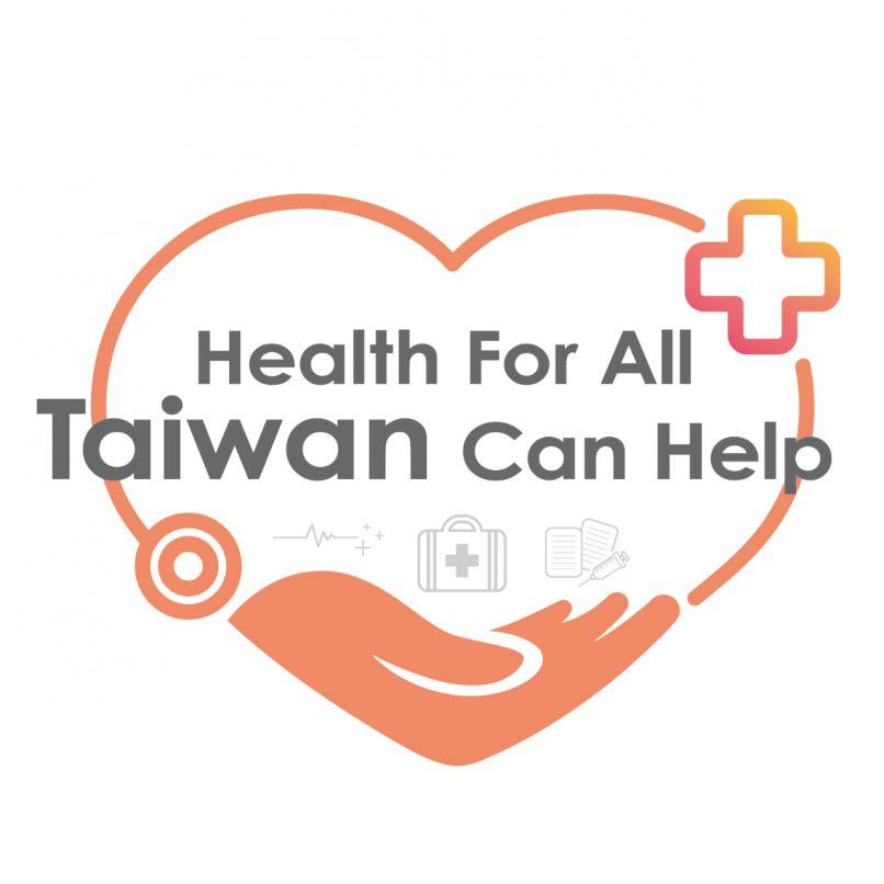 Taiwan can Help logo
